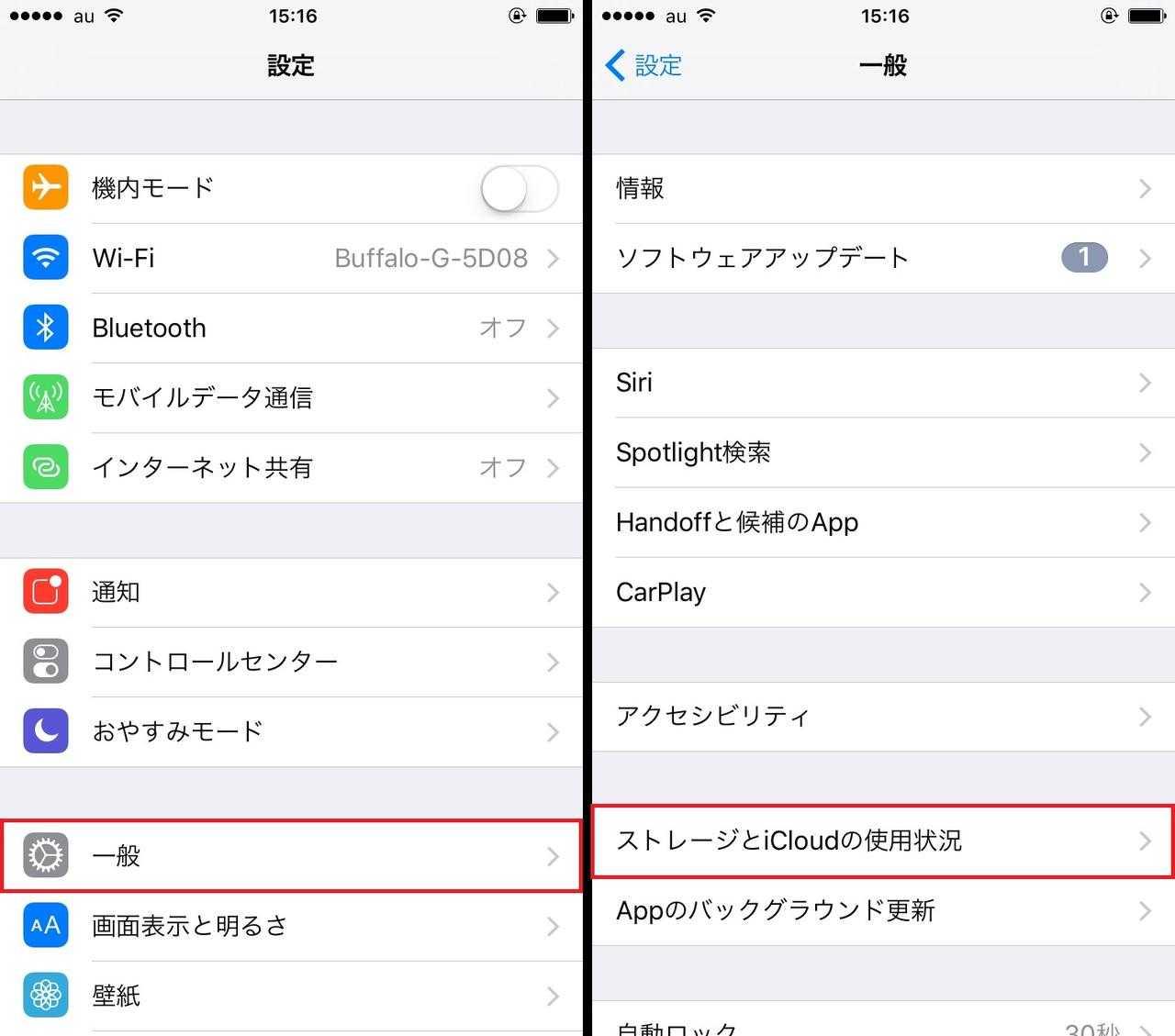 Iphoneで容量の大きいアプリを特定し効率良く削除する小ワザ Iphone Tips ニュースパス