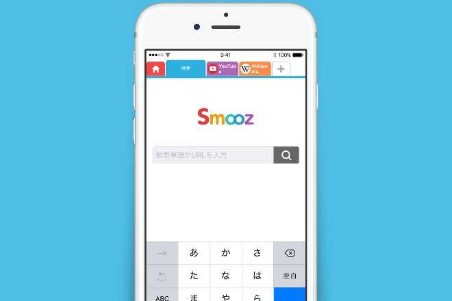 Smoozのイメージ画像