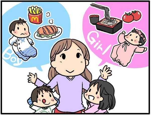 ない たく つわり 食べ 揚げ物が食べたくなるつわり!? 女性の健康 「ジネコ」