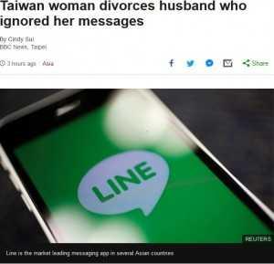 LINE「既読スルー」を続けた夫に妻が離婚申請(台湾)