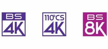 652cd55feb89c1f849ff6c29b9595f8a - 実は身近なBS 4K。開始まで半年「新4K8K衛星放送」の注意点