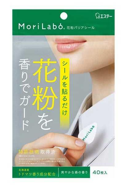 花粉症を緩和するセルフケアアイテム11選|鼻づまりをラクにするバームの作り方もレクチャー