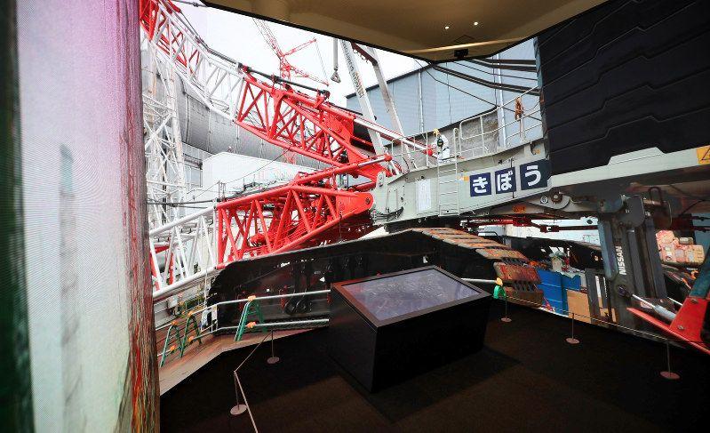 東京電力:廃炉資料館、30日に開館 福島・富岡町 (毎日新聞) - ニュースパス