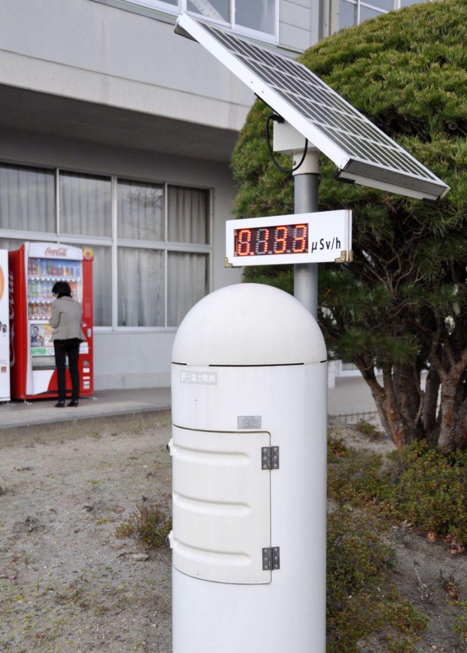 福島の放射線監視装置の一部撤去、住民から不安の声 規制委、福島で最後の説明会 (フクナワ) - ニュースパス